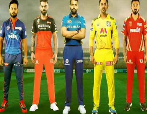 IPL Cricket 2021